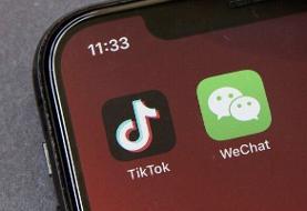 محدودیت دسترسی به «وی چت» و «تیک تاک» در آمریکا از یکشنبه