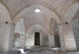۸ حمام تاریخی مرمت و فعالسازی میشود