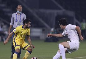 النصر عربستان ۲-۰ سپاهان ایران/ شکست دوباره سپاهان مقابل النصر