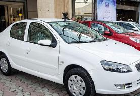 (عکس) رانا پلاس محصول جدید ایران خودرو مهر رونمایی می شود