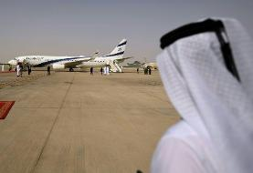 Emirates airline to produce kosher meals as Israel beckons