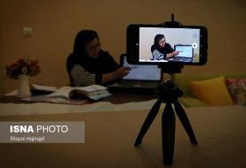 معلمان بازمانده از بستههای رایگان اینترنتی چه کنند؟
