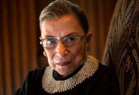 روث گینزبرگ، قاضی ارشد لیبرال دیوان عالی آمریکا درگذشت