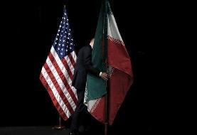گزارش واشنگتن پست درباره برنامه آمریکا علیه ایران | آمریکا چگونه میتواند یکجانبه تحریمهای ...
