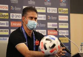 اعتراض پرسپولیس به کنفدراسیون فوتبال آسیا: از نام کامل خلیج فارس استفاده کنید