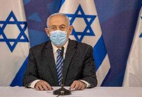 نتانیاهو: دامنه صلح با اسرائیل شامل کشورهای دیگری خواهد شد