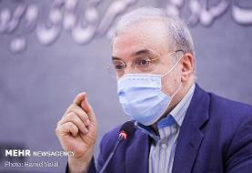 قول یک شرکت هندی برای فروش واکسن کرونا به ایران
