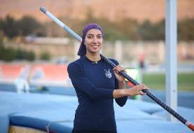 ثبت اولین پرواز ۴ متری تاریخ پرش با نیزه زنان ایران