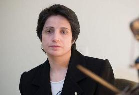 نسرین ستوده 'با وضعیت خطرناک قلبی' به بیمارستان منتقل شد