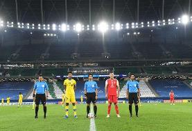 استادیوم «اجوکیشینسیتی» آماده بازی پرسپولیس با الدحیل