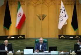 رئیس مجلس: کمیسیون امنیت ملی طرح اقدام متقابل در برابر اقدامات آمریکا را به صحن ارائه دهد