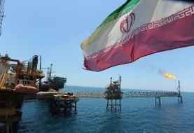 شرکت ملی نفت ایران: کسب جایگاه نخست در اکتشاف نفت و گاز در شرایطی نابرابر
