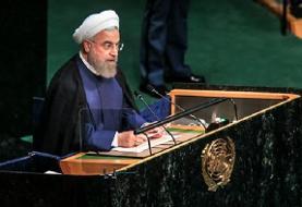 اول مهر؛ زمان سخنرانی روحانی در سازمان ملل