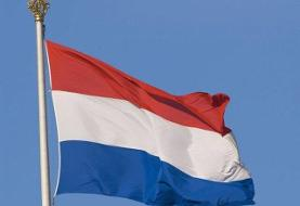 تورم هلند در کمترین سطح چهار سال اخیر
