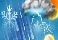آسمان پایتخت امروز و فردا صاف است/ دریای خزر مواج می&#۸۲۰۴;شود