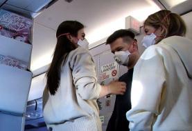 شواهد بیشتر درباره انتشار آسان کرونا در پروازهای هوایی درازمدت| سفر هوایی آنقدر هم بیخطر نیست
