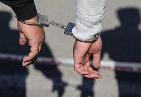 دستگیری ۳ جاعل مدرک تحصیلی در تهران | متهمان ۱۵۰ مدرک دانشگاهی تقلبی ...