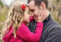 دخترها کدام رفتارها را از پدرها می&#۸۲۰۴;آموزند؟