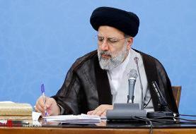 پیام تسلیت رئیس قوه قضائیه در پی درگذشت مادر شهید همت