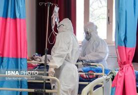 رشد ۱۰ درصدی بستریهای کرونا در تهران / ضرورت جذب نیروی جدید در بیمارستانها