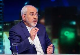 ظریف: محدودیت های تسلیحاتی پایان ماه اکتبر برداشته می شود