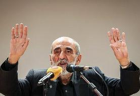 پاس گل به دشمن شما را خسته نکند!/ چند سناریو برای انتخابات آمریکا