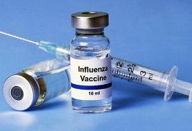 تازهترین خبر از توزیع واکسن آنفلوآنزا برای گروههای پرخطر