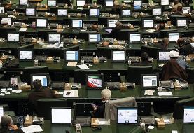 لیست ۳۰ نفره نمایندگان مبتلا به کرونا در مجلس