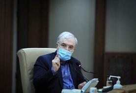 نمکی: در تلاشیم تا۲۰ میلیون دوز واکسن کرونا پیش خرید کنیم