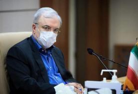 پیام وزیر بهداشت به مناسبت هفته دفاع مقدس