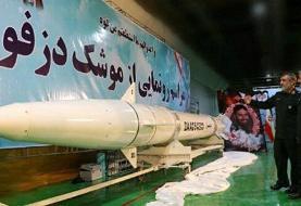 اسرائیل با این موشک زیر چتر موشکی ایران میرود؟ | تل آویو در تیررس موشکهای ایرانی