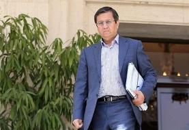 دستور رییس کل بانک مرکزی برای پاسخگویی بیشتر به مراجعان ارزی