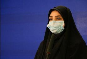 سخنگو وزارت بهداشت: شاهد افزایش موارد بستری و مرگ و میر هستیم