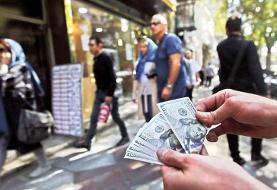 واکنش دلار و سکه به چکاندن ماشه تفنگ خالی