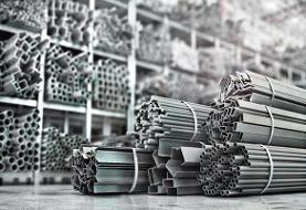 قیمت انواع آهن آلات ساختمانی، امروز ۳۰ شهریور ۹۹