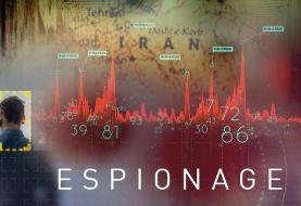 'بچهگربه وحشی'؛ گزارشی از شش سال جاسوسی سایبری از گروههای مخالف حکومت ایران