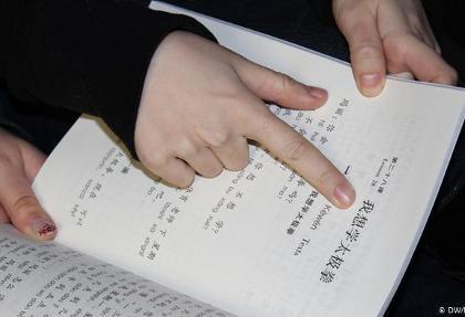 زبان چینی و زبانهای خارجی جدید وارد مدارس میشود؟