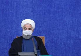 روحانی: امروز آمریکا شکست خورد | یک روز به یادماندنی در تاریخ دیپلماسی ...