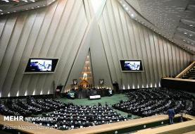 اعضای هیئت رئیسه فراکسیون فرهنگ ایثار و شهادت مجلس مشخص شدند