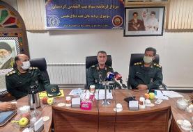 تحویل ۵۰۰ واحد مسکونی به مددجویان در هفته دفاع مقدس