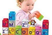 چرا کودکان آمادگی بالاتری برای یادگیری زبان دارند؟