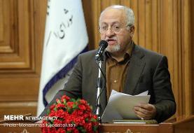 شهردار تهران گزارش ساماندهی املاک شهرداری را منتشر کند