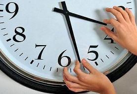 ساعت رسمی کشور تا دقایقی دیگر یکساعت به عقب کشیده میشود