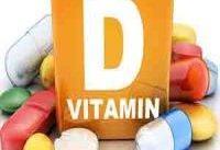 کمیود ویتامین D، تهدیدی برای سلامت