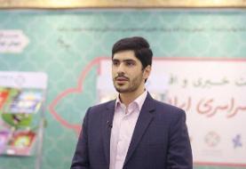 ادامه عرضه نوشت افزار ایرانی در ۷۲۰ فروشگاه/عدم افزایش قیمت بسیاری از محصولات