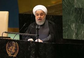 روحانی در نشست سازمان ملل چه خواهد گفت؟