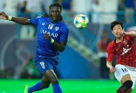 جلسه اضطراری AFC برای تعیین تکلیف الهلال عربستان: ۱۳ بازیکن این تیم به کرونا مبتلا شدهاند