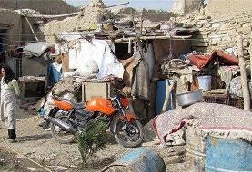 پاسخ وزارت کشور درباره حاشیه نشینیها