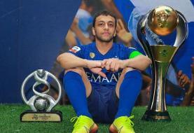 چرا اسطوره الهلال برای بازی با شهرخودرو به قطر نرفت؟