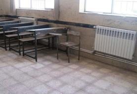 سیستم گرمایشی ۱۲۵۹ کلاس استانداردسازی میشود
